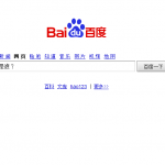Baidu Online Marketing China SEO