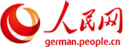 logo german.people.cn