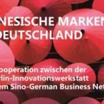 Marken China Deutschland