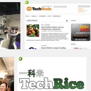 Social Media Blogs China