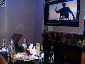 Karaoke China