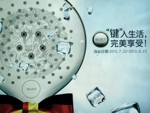 China Marketing Drachen