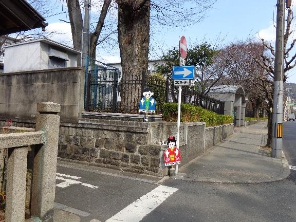 Vorsicht! Linksverkehr in Japan