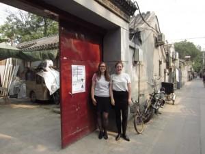 Iprojectspace Kunst in Peking