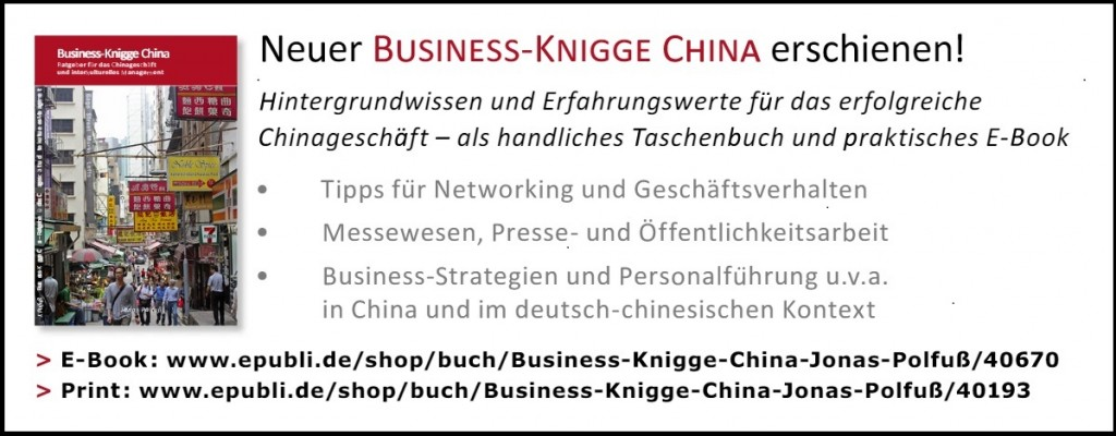 Business Knigge China