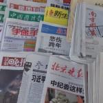 ICC China Nachrichten 2015