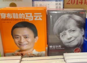 Jack Ma von Alibaba Online-Held China