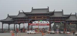 Sichuan Meishan Partnerstadt