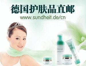 Banner1_sundheit