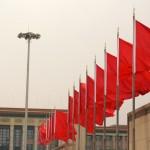 Die Asiatische Infrastruktur-Investitionsbank (AIIB)