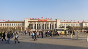 Zentrum der Macht - Halle des Volkes in Peking