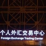 Wechselkurspolitik Renminbi Yuan China 2015