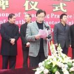 Bildungssystem in China