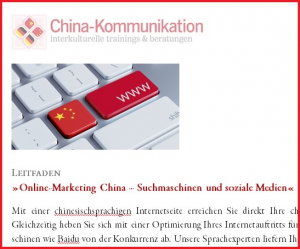 Leitfaden Online-Marketing China-Kommunikation