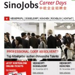 2017 SinoJobs Career Days