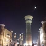 Wirtschaft Xinjiang Neue Seidenstraße