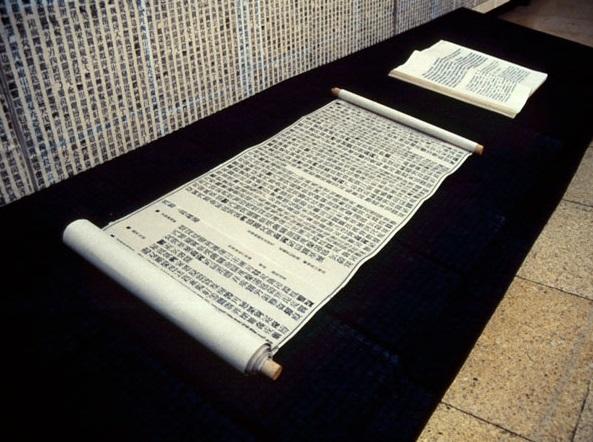 Chinesische Kunst der Gegenwart: Xu Bing und sein Zugang zur Tradition