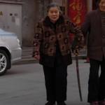 Das chinesische Rentensystem und die aktuelle Finanzkrise