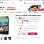 Wie bestellt man auf Taobao? Der deutsche Taobao-Guide von ICC