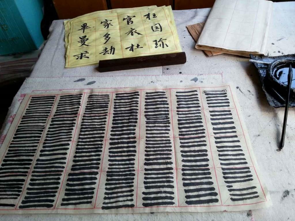 Chinesische Kalligrafie Gebrauchsanleitung