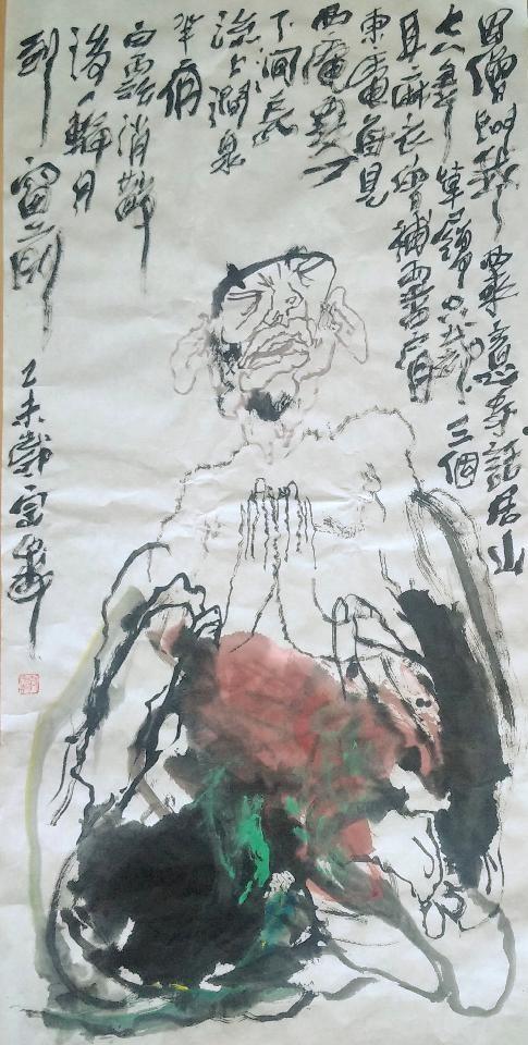 Chinesische Kunst Lemgo Verlosung
