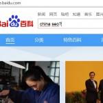 Chinesisches Online-Marketing: Baidu-Dienste für erfolgreiches China-SEO