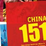 China 151 Conbook