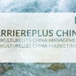 Seminartipp 2016 China-Marketing China-Management