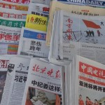 Online-Medienarbeit in China – strategische Kooperationen für positive Sichtbarkeit