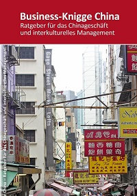 Business Knigge China ebook