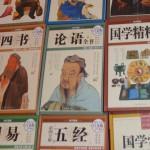 Falsche Konfuzius-Sprüche