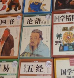 Die Gespräche des Konfuzius im heutigen Buchladen