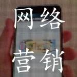 Mit Baidu nach China? Chinesisches Online-Marketing für deutsche Unternehmen