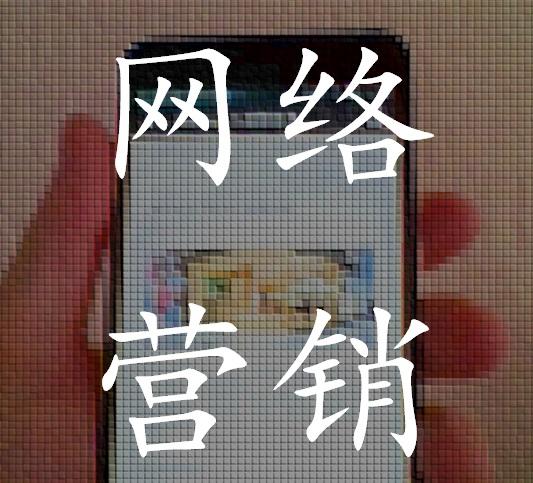 Kostenloser Leitfaden für Online-Marketing in China