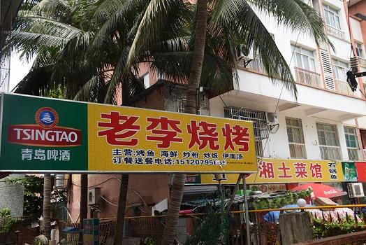 Chinesische Namen und Nachnamen: Ursprünge, Trends und Klang