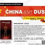 Verlosung: CHINA goes DUS – mit ICC 5 x 1 Düsseldorf-Kompass gewinnen