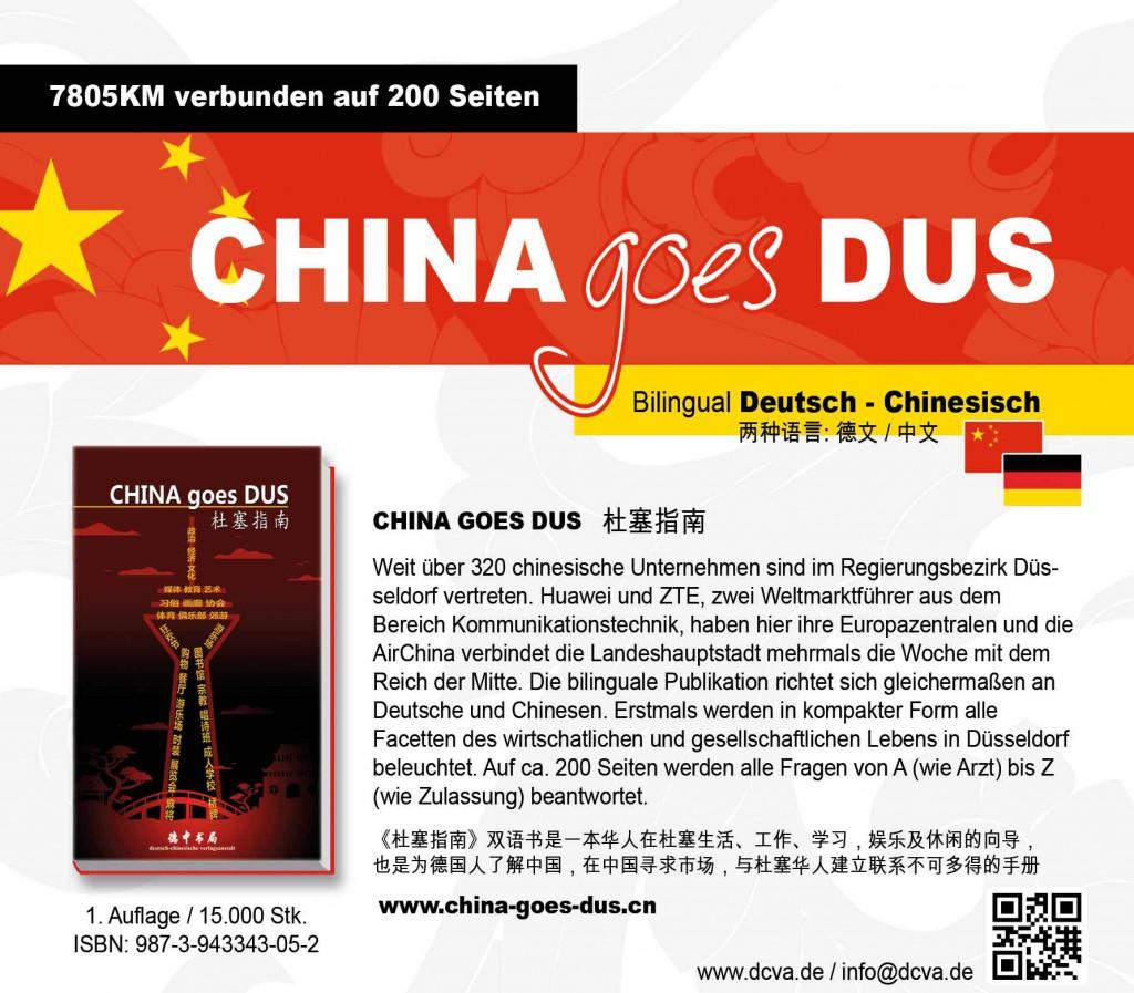 ICC-Rezension: CHINA goes DUS – Düsseldorf-Kompass für Chinesen und Deutsche