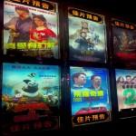 Wird China das neue Hollywood? Ein Filmriese auf dem Vormarsch