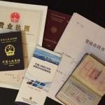 Z-Visum und Arbeitsvisum für Ausländer in China