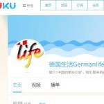 Online-Marketing China: Firmenvideos auf chinesischen Webseiten und Videoplattformen
