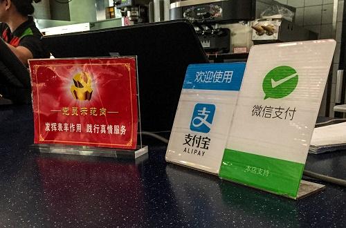 Mobiles Bezahlen in China
