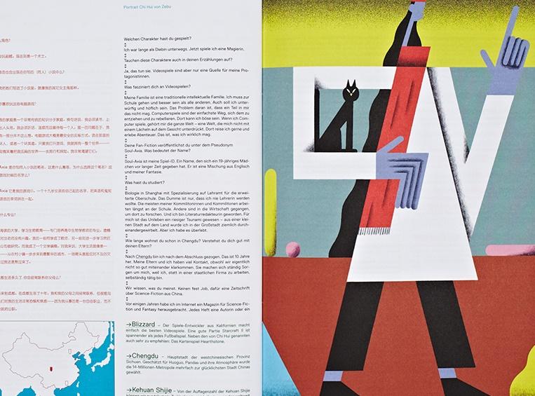 Chinesische Science-Fiction-Literatur - neues Magazin bringt Storys nach Deutschland