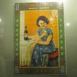 Chinesische Markennamen - Tsingtao-Bier aus Qingdao mit deutschen Wurzeln