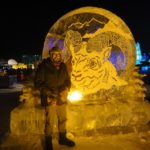 Stadt der Musik Harbin