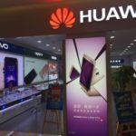 Huawei Aussprache