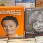 Alibaba als Heilsbringer Chinas Handelsinnovationen in Deutschland