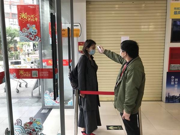 Lebensalltag in Chinas Coronavirus-Krise 2020
