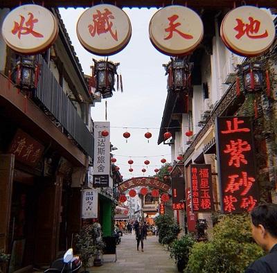 Hefang Straße Hangzhou-Reisebericht