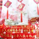 Chinesisches Neujahr 2021 Jahr des Büffels