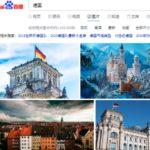 Was interessiert Chinesen an Deutschland